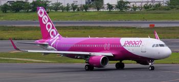 APJ_A320-200_05VA_0001.jpg